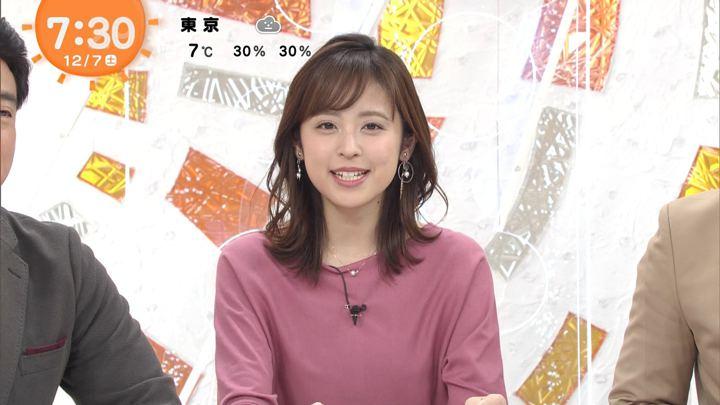 2019年12月07日久慈暁子の画像05枚目