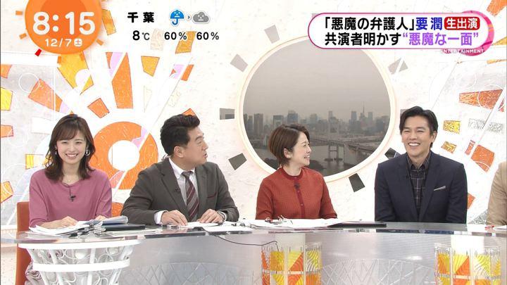 2019年12月07日久慈暁子の画像08枚目