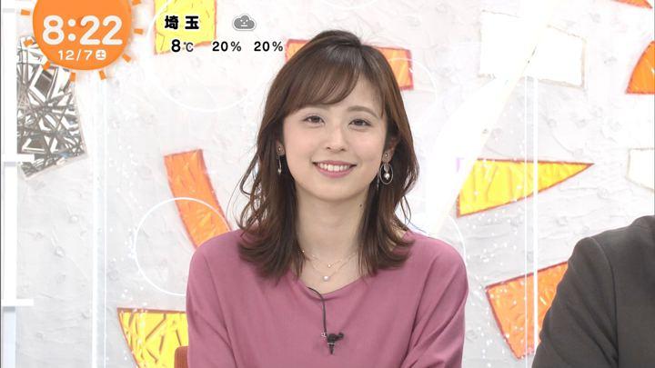 2019年12月07日久慈暁子の画像12枚目