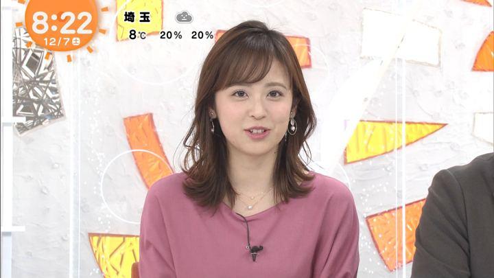 2019年12月07日久慈暁子の画像13枚目