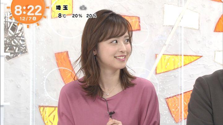 2019年12月07日久慈暁子の画像14枚目