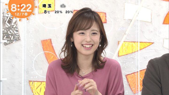2019年12月07日久慈暁子の画像15枚目