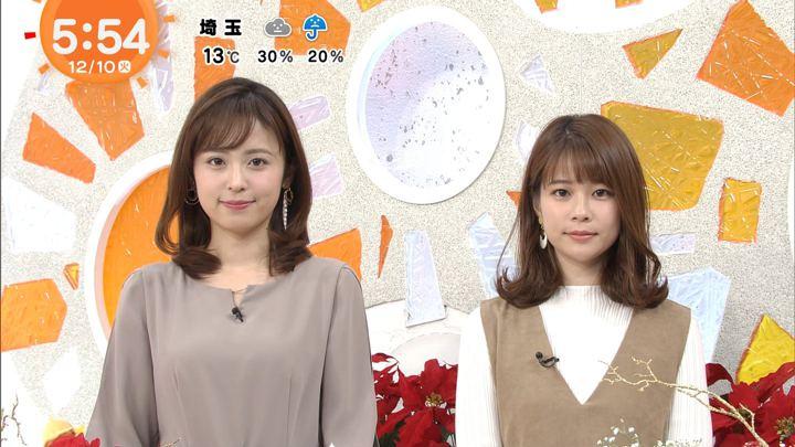 2019年12月10日久慈暁子の画像04枚目