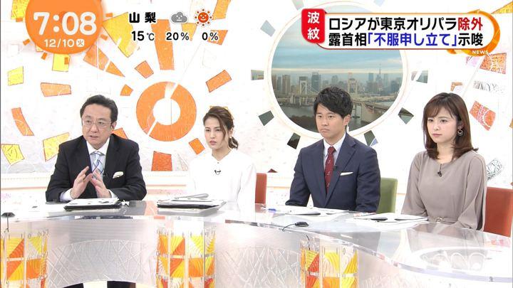2019年12月10日久慈暁子の画像10枚目