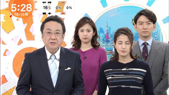 2019年12月12日久慈暁子の画像01枚目