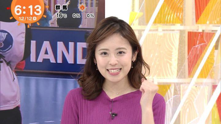 2019年12月12日久慈暁子の画像06枚目