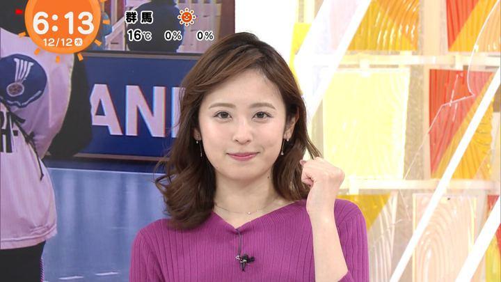 2019年12月12日久慈暁子の画像07枚目