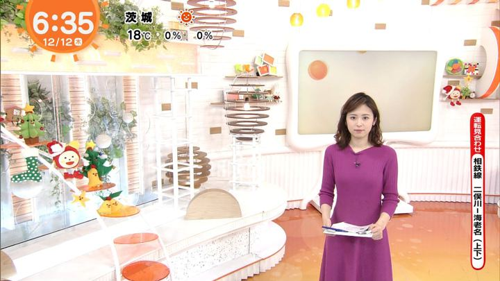 2019年12月12日久慈暁子の画像09枚目