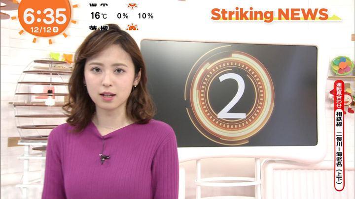 2019年12月12日久慈暁子の画像11枚目