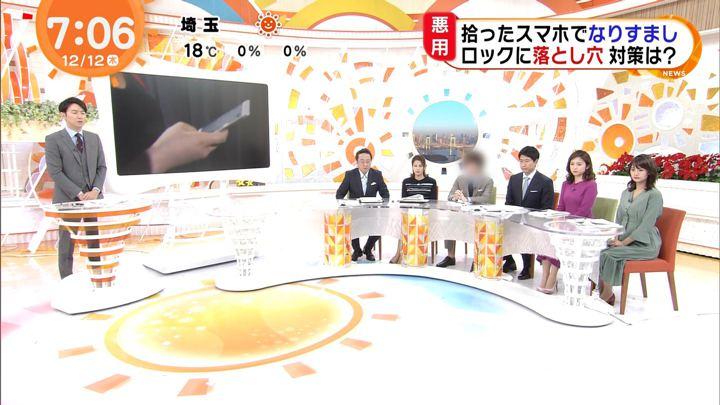 2019年12月12日久慈暁子の画像12枚目