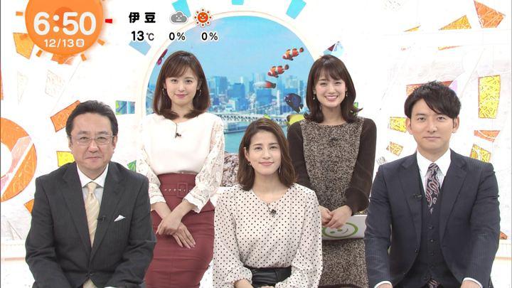 2019年12月13日久慈暁子の画像12枚目