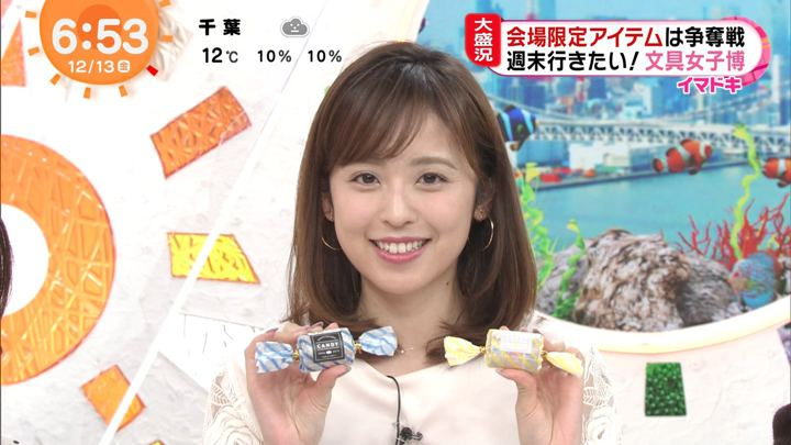 2019年12月13日久慈暁子の画像14枚目