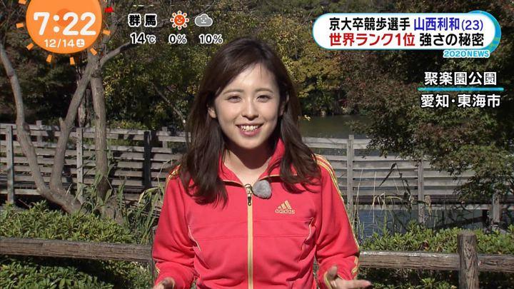 2019年12月14日久慈暁子の画像05枚目