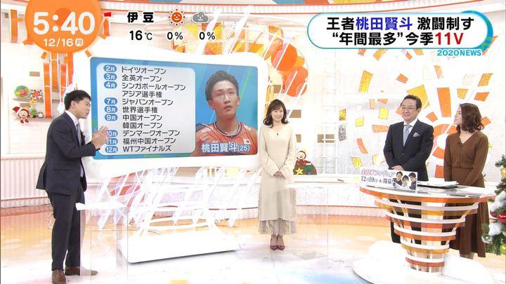 2019年12月16日久慈暁子の画像02枚目