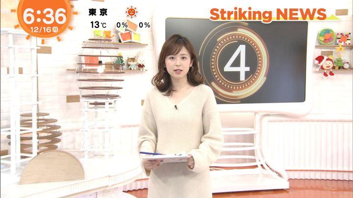 2019年12月16日久慈暁子の画像05枚目