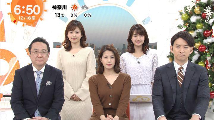 2019年12月16日久慈暁子の画像07枚目