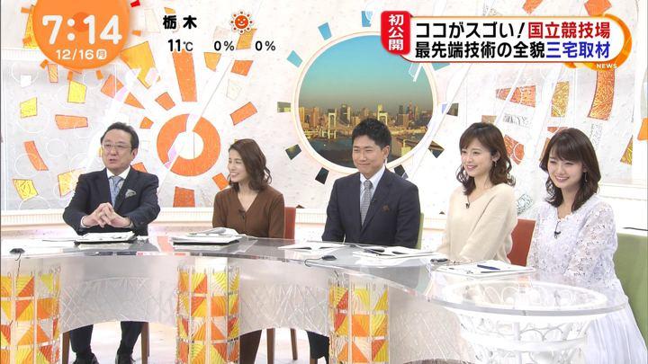 2019年12月16日久慈暁子の画像08枚目