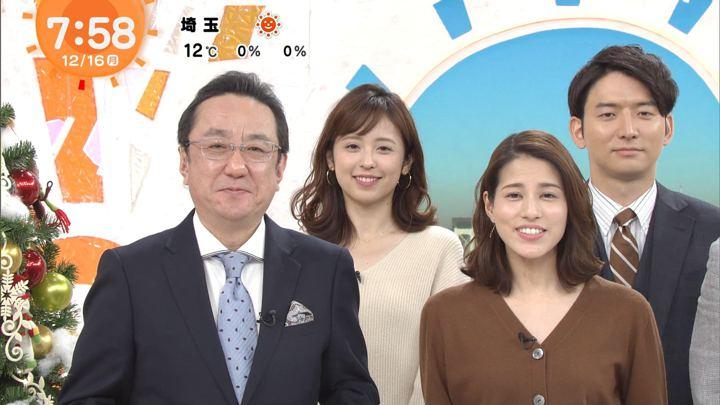 2019年12月16日久慈暁子の画像09枚目