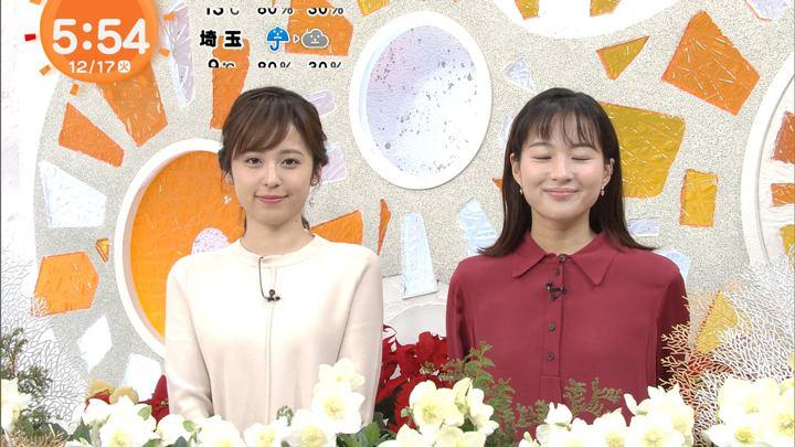 2019年12月17日久慈暁子の画像03枚目