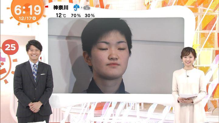2019年12月17日久慈暁子の画像08枚目