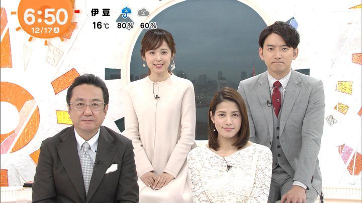 2019年12月17日久慈暁子の画像11枚目