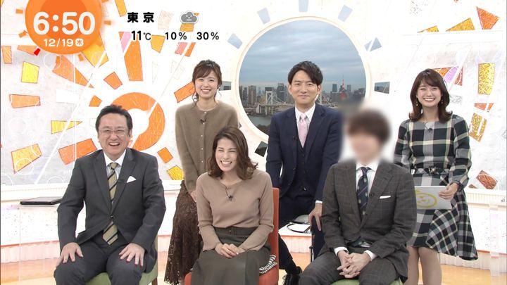 2019年12月19日久慈暁子の画像09枚目