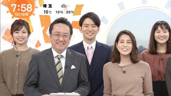 2019年12月19日久慈暁子の画像11枚目