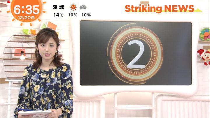 2019年12月20日久慈暁子の画像06枚目