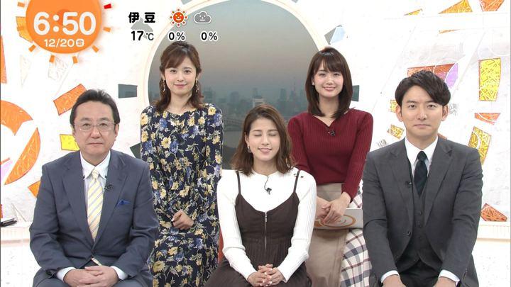 2019年12月20日久慈暁子の画像07枚目
