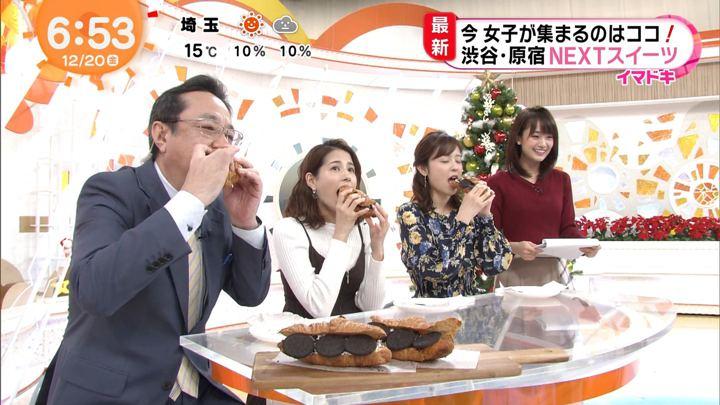 2019年12月20日久慈暁子の画像08枚目