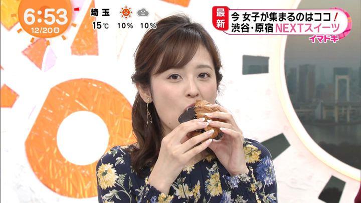 2019年12月20日久慈暁子の画像09枚目