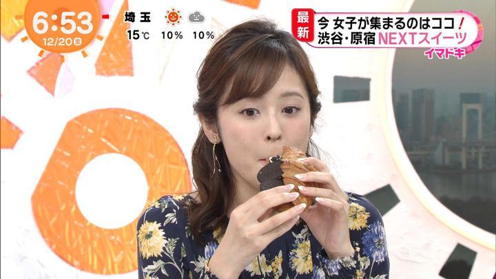 2019年12月20日久慈暁子の画像10枚目
