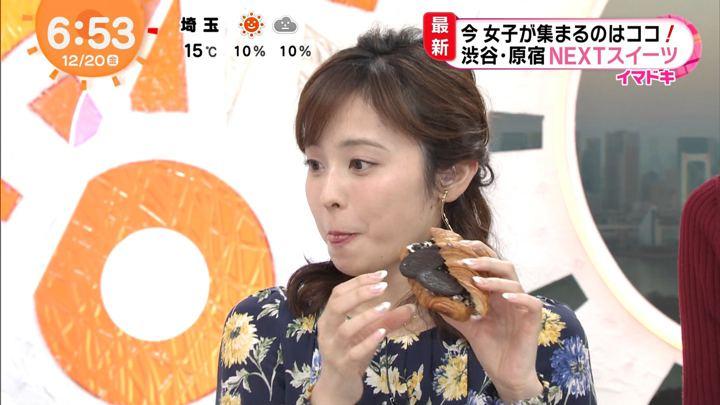 2019年12月20日久慈暁子の画像12枚目