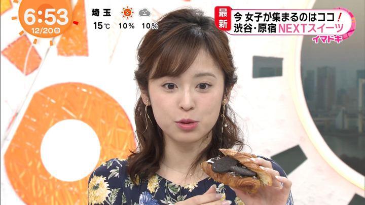 2019年12月20日久慈暁子の画像13枚目