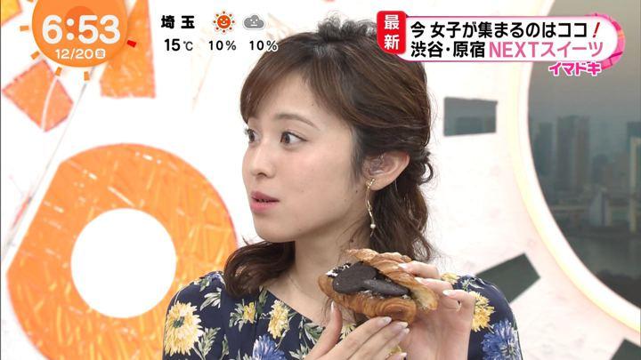 2019年12月20日久慈暁子の画像14枚目