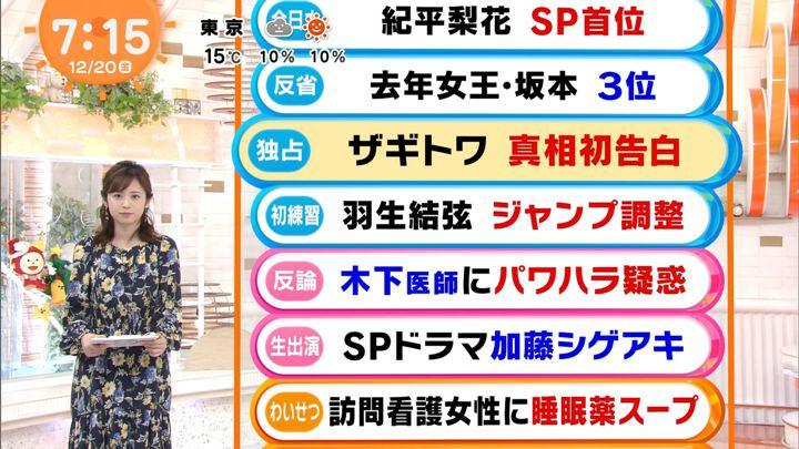2019年12月20日久慈暁子の画像16枚目