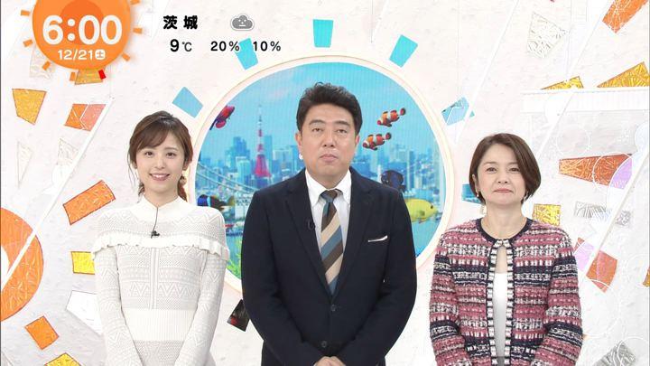 2019年12月21日久慈暁子の画像01枚目