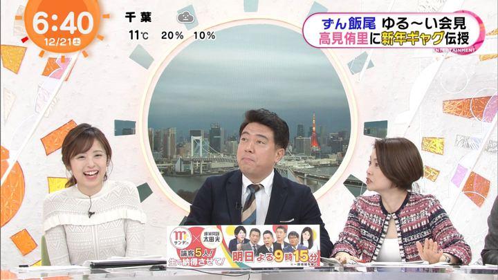 2019年12月21日久慈暁子の画像02枚目