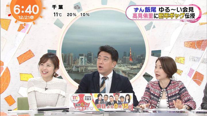 2019年12月21日久慈暁子の画像03枚目