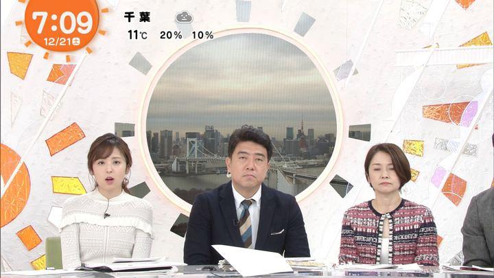 2019年12月21日久慈暁子の画像04枚目