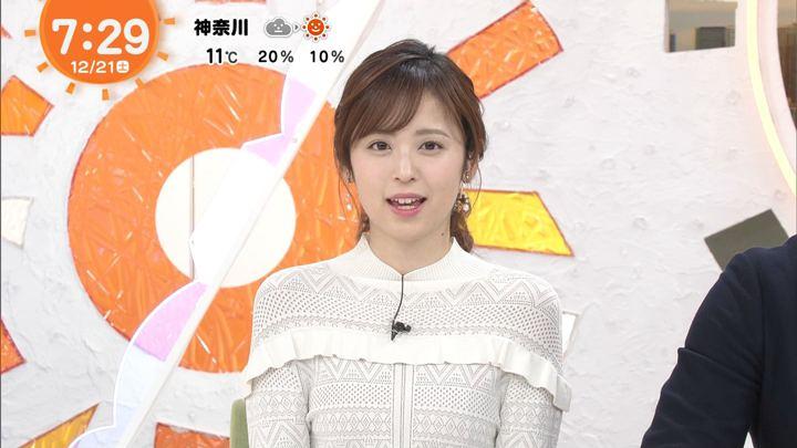 2019年12月21日久慈暁子の画像06枚目