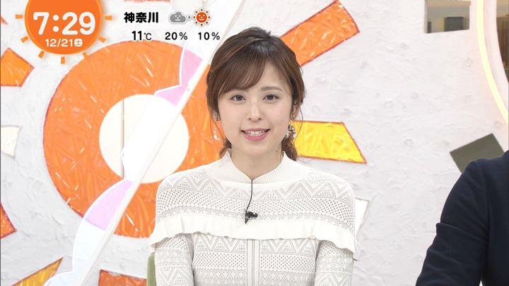 2019年12月21日久慈暁子の画像07枚目
