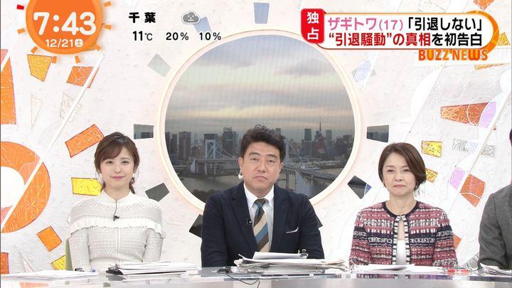 2019年12月21日久慈暁子の画像08枚目
