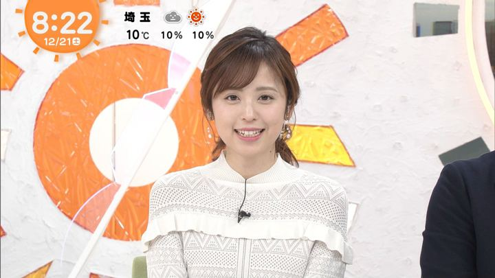 2019年12月21日久慈暁子の画像09枚目