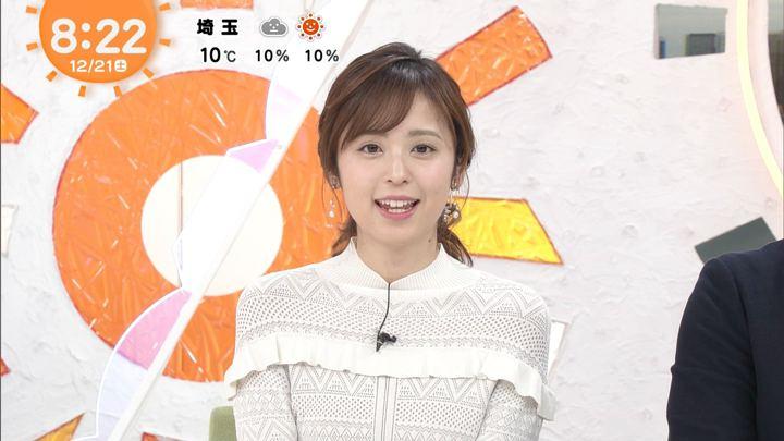 2019年12月21日久慈暁子の画像10枚目