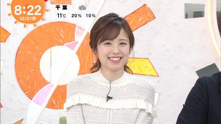 2019年12月21日久慈暁子の画像11枚目