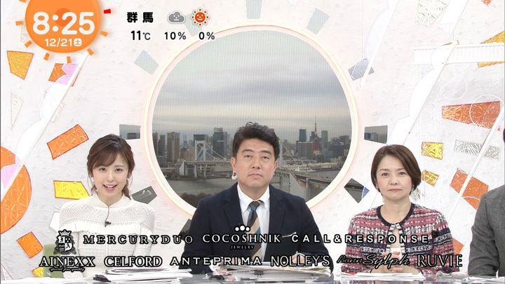 2019年12月21日久慈暁子の画像12枚目