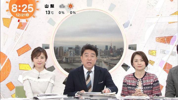 2019年12月21日久慈暁子の画像13枚目