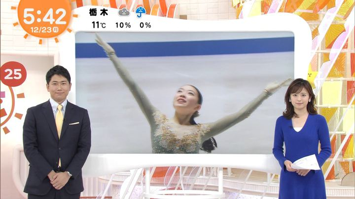 2019年12月23日久慈暁子の画像01枚目