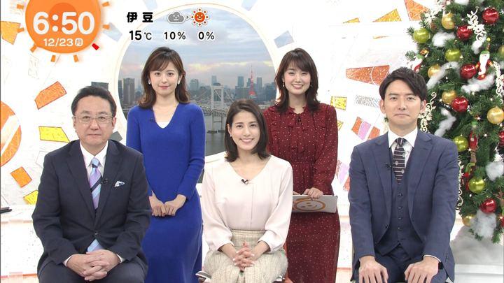2019年12月23日久慈暁子の画像08枚目
